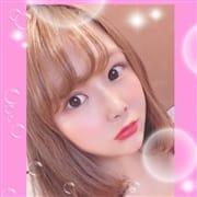 「◆不動の人気嬢!!ご予約は想像以上にお早めに!!【ななこちゃん♪】」06/22(月) 00:26 | やってみます!姫路デリバリーヘルスTandMです!のお得なニュース