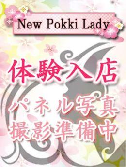体験さん35歳   加古川10,000円ポッキー - 加古川風俗