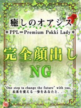 新人まりこ | 加古川10,000円ポッキー - 加古川風俗