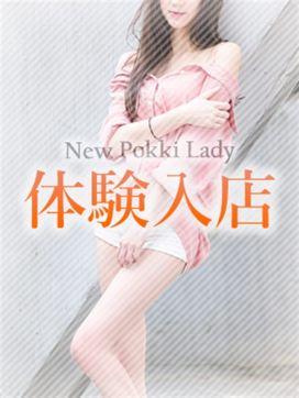 体験さん29歳|加古川10,000円ポッキーで評判の女の子