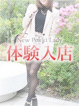 体験さん31歳|加古川10,000円ポッキーで評判の女の子