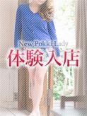 体験さん47歳|加古川10,000円ポッキーでおすすめの女の子