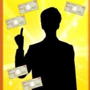 「ご常連様限定利益還元イベント」 | 加古川10,000円ポッキーのお得なニュース
