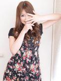 姫菜~ヒメナ|神戸FOXYでおすすめの女の子