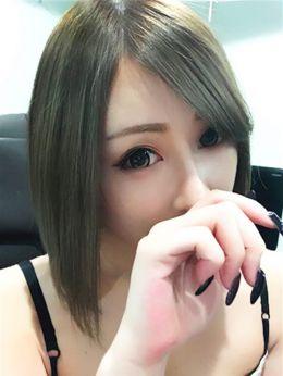 恋~コイ | 神戸FOXY - 神戸・三宮風俗