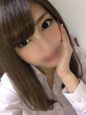 マリン|神戸FOXYでおすすめの女の子