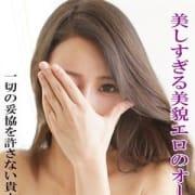 「お得イベントを使ってお安くお遊びください!!ロングでの割引、、お得です」06/19(火) 01:00 | 神戸FOXYのお得なニュース