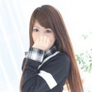 まどか クリスタルマジックVIP - 神戸・三宮風俗