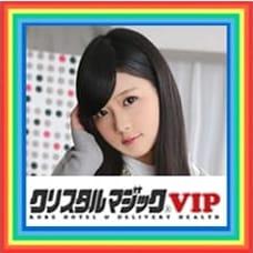 あおい | クリスタルマジックVIP - 神戸・三宮風俗