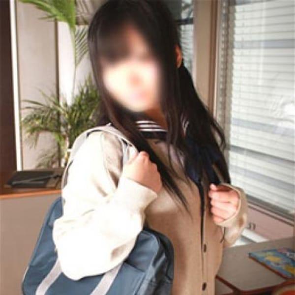ゆうき|神戸デリヘル女学院 - 神戸・三宮派遣型風俗
