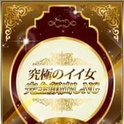 リア ドMカンパニー阪神店 - 西宮・尼崎風俗