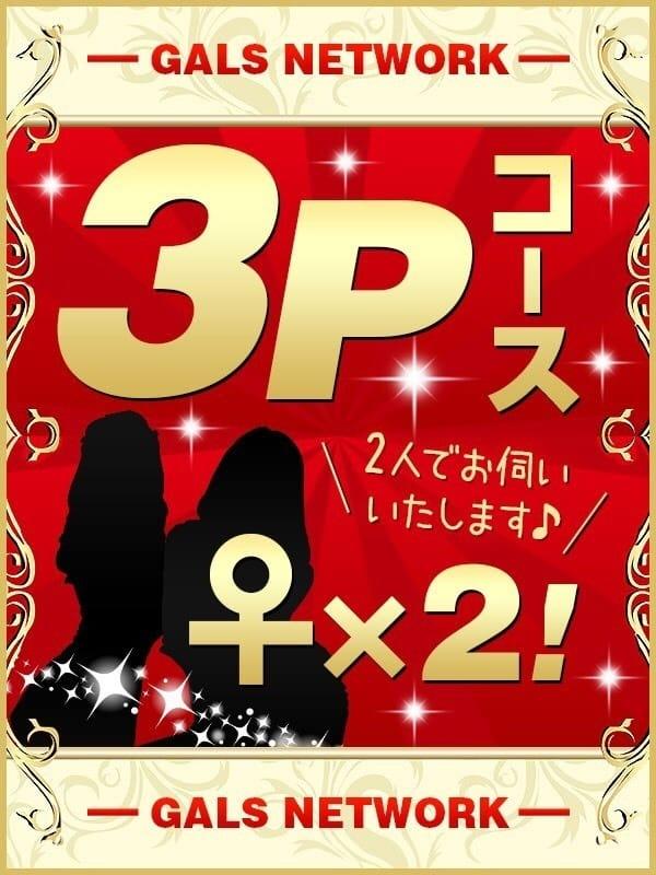 美鈴/ミスズ(ギャルズネットワーク姫路)のプロフ写真6枚目