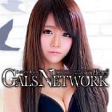ギャルズネットワーク姫路 - 姫路風俗