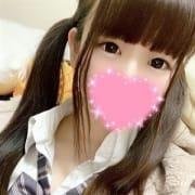 「※ヌレやすく超敏感で色白で、ゆるキャラ系の美少女【ウサギ】ちゃん♪」05/10(月) 01:27   ギャルズネットワーク姫路のお得なニュース