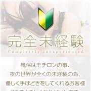 「本当に純粋でピュアな【すず】ちゃん♪」05/19(土) 17:05 | クラブバレンタイン神戸西店のお得なニュース