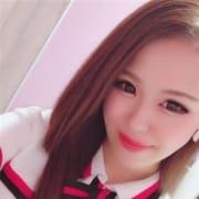 「未来がまた今日はじまる。」08/21(火) 02:26   クラブバレンタイン神戸西店のお得なニュース