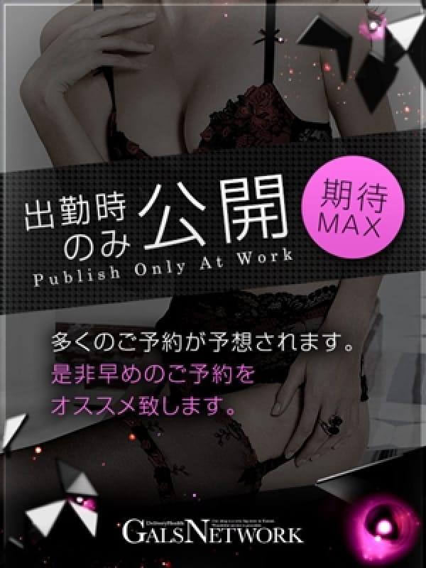 すず(ギャルズネットワーク神戸)のプロフ写真2枚目