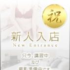 マリリン|ギャルズネットワーク神戸 - 神戸・三宮風俗