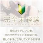あや|ギャルズネットワーク神戸 - 神戸・三宮風俗
