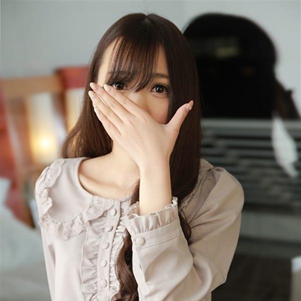 ルカ【~アイドル級の美少女が降臨~】