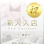 「天使な小悪魔ちゃん!」05/23(水) 04:57 | ギャルズネットワーク神戸のお得なニュース