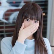 「当店秘蔵のドМロリっ子「ゆめ」ちゃん♪」08/24(土) 20:26 | ギャルズネットワーク神戸のお得なニュース