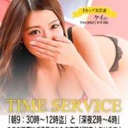 「タイムサービス割で2000円割引♪」09/23(水) 04:00 | FIRSTのお得なニュース