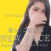 ◆◆1000円OFF!!お得な『新人&新規割引』◆|FIRST