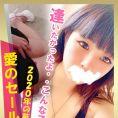 ローサ-Girls-|ドMバスターズ京都店
