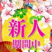 あこ|ドMバスターズ京都店 - 河原町・木屋町(洛中)風俗