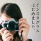 エテルナ京都の速報写真