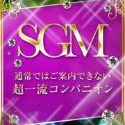 SGM・46|プロフィール京都店 - 河原町・木屋町(洛中)風俗