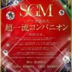 SGM|プロフィール京都店 - 河原町・木屋町(洛中)風俗
