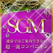SGM・妃|プロフィール京都店 - 河原町・木屋町(洛中)風俗