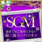 SGM・音|プロフィール京都店 - 河原町・木屋町(洛中)風俗