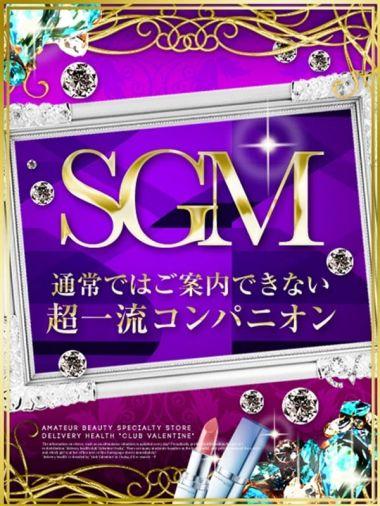 SGM・祭|プロフィール京都店 - 河原町・木屋町(洛中)風俗