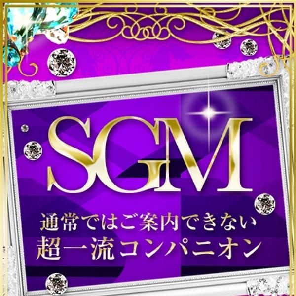 SGM・祭