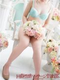 ひろよ 京都回春性感マッサージ倶楽部でおすすめの女の子