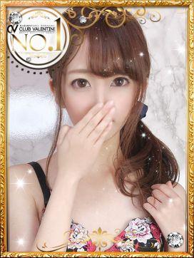 宮崎 あおい|クラブバレンタイン京都で評判の女の子