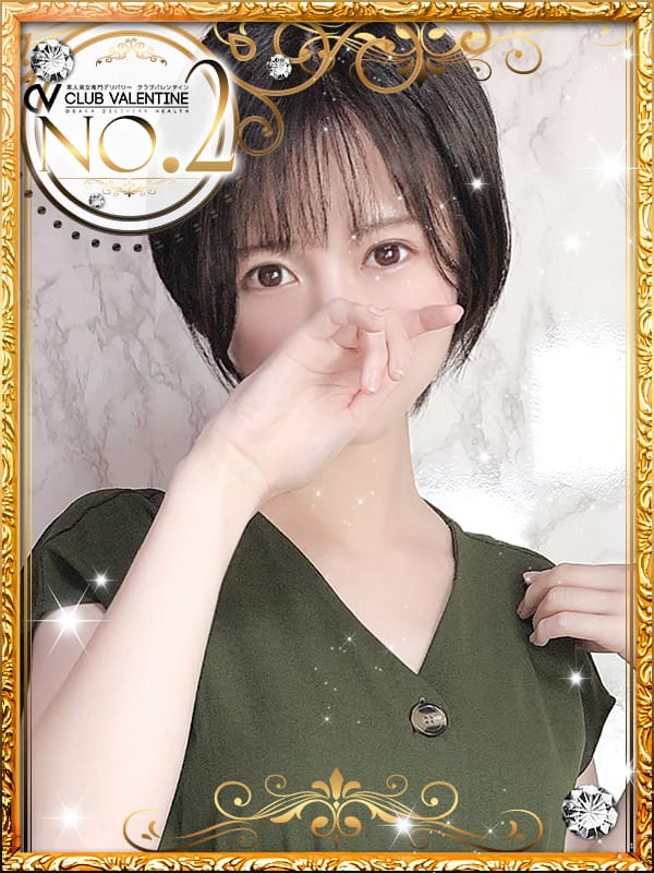 山下 小夏(クラブバレンタイン京都)のプロフ写真1枚目
