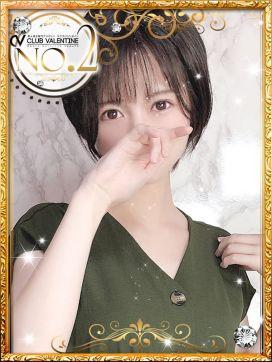 山下 小夏|クラブバレンタイン京都で評判の女の子