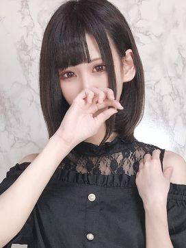 AYA/アヤ|クラブバレンタイン京都で評判の女の子