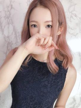 斎藤 由奈|クラブバレンタイン京都で評判の女の子