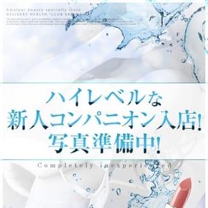 天使 菜々香|クラブバレンタイン京都 - 伏見・京都南インター(洛南)派遣型風俗
