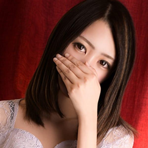 早乙女 みるく【19歳Fカップ美少女】