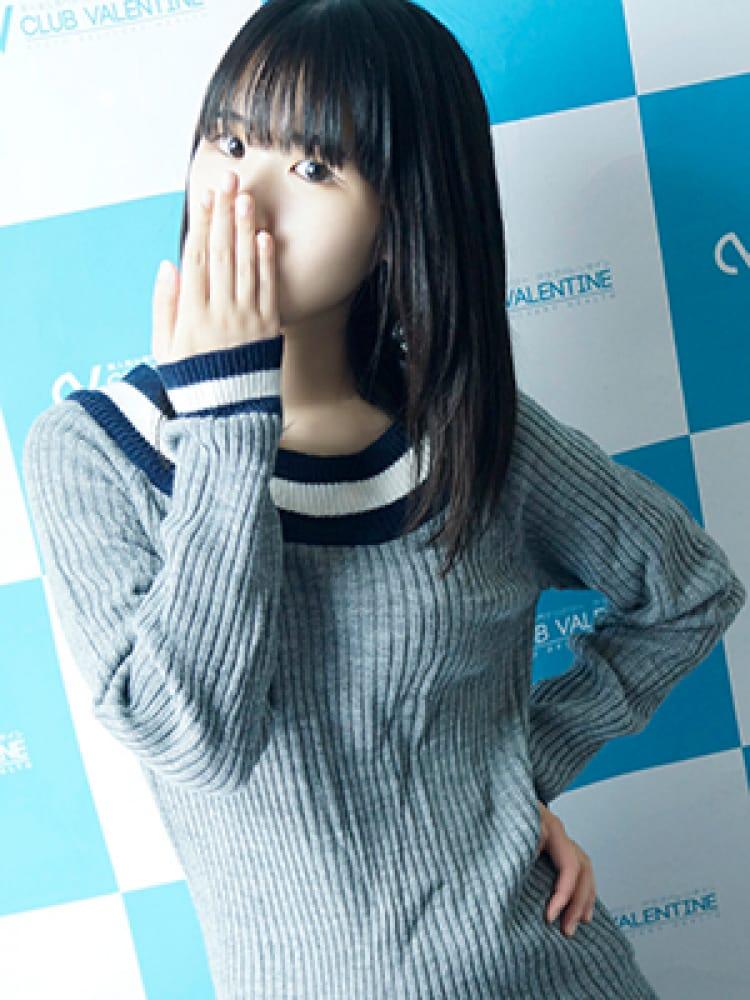 「お礼☺️」09/14(09/14) 09:34 | 四条 明日香の写メ・風俗動画