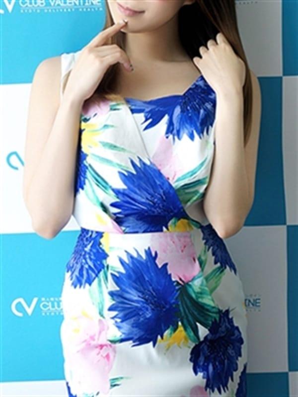 湯川 優美