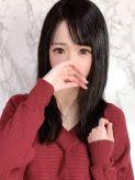 矢野 あいな|クラブバレンタイン京都でおすすめの女の子