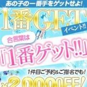 「あの子の一番手をゲット☆」04/22(日) 13:03 | クラブバレンタイン京都のお得なニュース