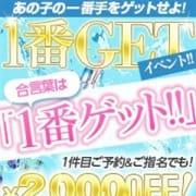 「あの子の一番手をゲット☆」08/24(土) 19:43 | クラブバレンタイン京都のお得なニュース